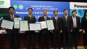 中国環境認証ラベル「中国十環認証マーク」を手に。記者会見にて。