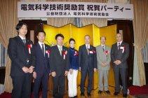 第60回電気科学技術奨励賞(旧オーム技術賞)パナソニックの受賞者たち(贈呈式にて)