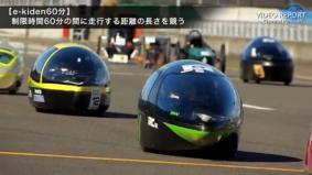 40本の単三形充電池を使った電気自動車によるレース (3分07秒)