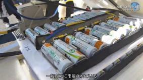 40本の充電式EVOLTAをどう活かすのかが鍵 (2分14秒)