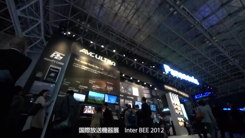 Inter BEE 2012パナソニックブース (0分31秒)
