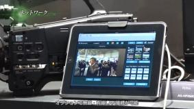 HPX600の映像をタブレット端末で確認 (1分46秒)