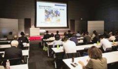 Panasonic NPOサポート ファンド 2012年募集事業 贈呈式