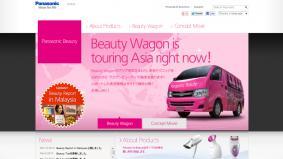 Panasonic Beauty ポータルサイト