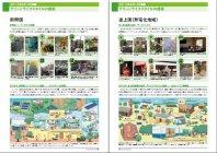 「エコアイディアレポート2011」ビジョン・戦略ページ