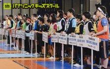 パナソニックプレゼンツ 第3回ロープジャンプ小学生No.1決定戦!
