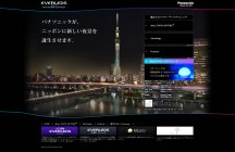 TOKYO SKY TREE&LED PROJECT(東京スカイツリー(R)&LEDプロジェクト)