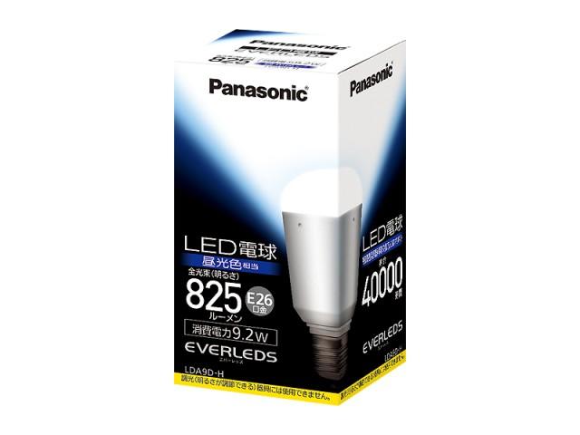 寄贈したLED電球「LDA9D-H」