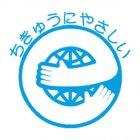 (株)日本環境協会のエコマーク