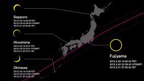 金環日食が見られる地帯MAP