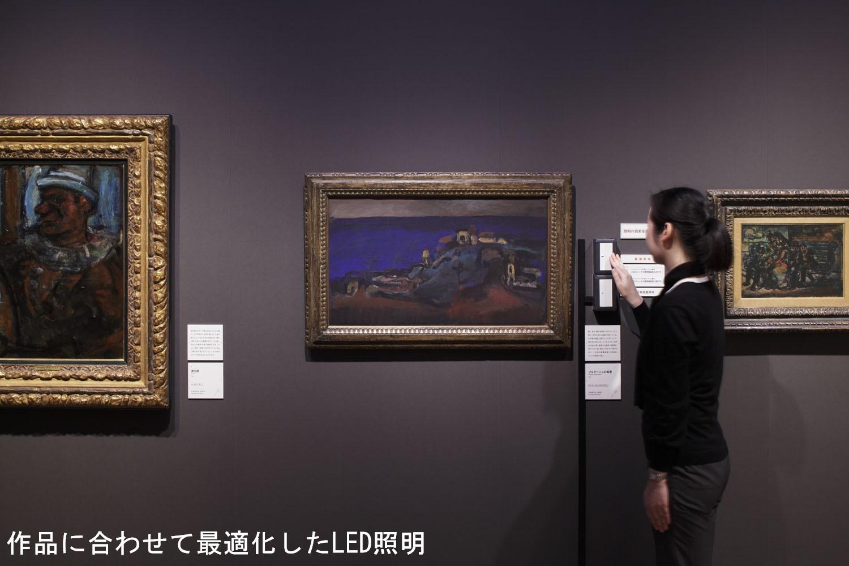 作品に合わせ最適化したLED美術館照明