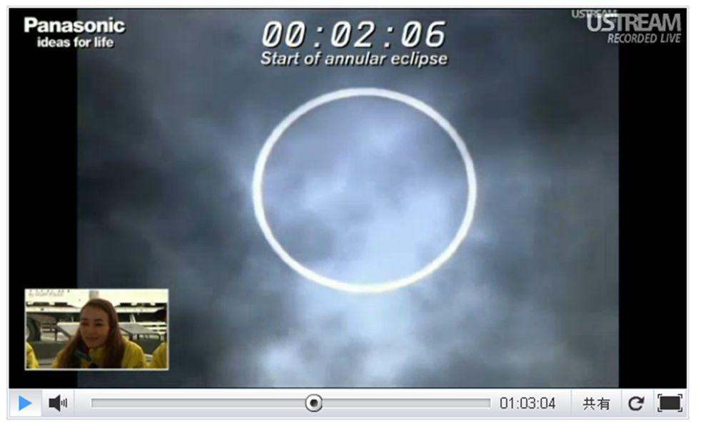 和歌山県新宮市からの金環日食の様子