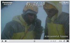 山頂での撮影に挑戦したアタックチームの様子