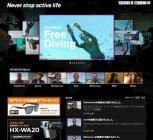 デジタルムービーカメラWA20スペシャルサイト「Never stop active life」