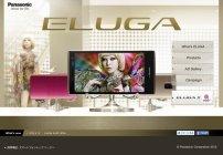 「ELUGA」スペシャルサイト