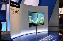 RGBオール印刷方式で世界最大の「56型 4K2K 有機EL(OLED)パネル」