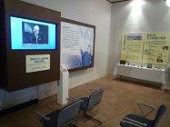 松下幸之助 歴史館 企画展展示コーナー