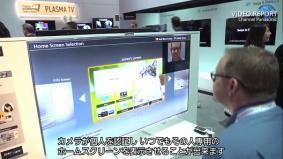 パーソナライズ機能が充実したマイホームスクリーン (1分02秒)