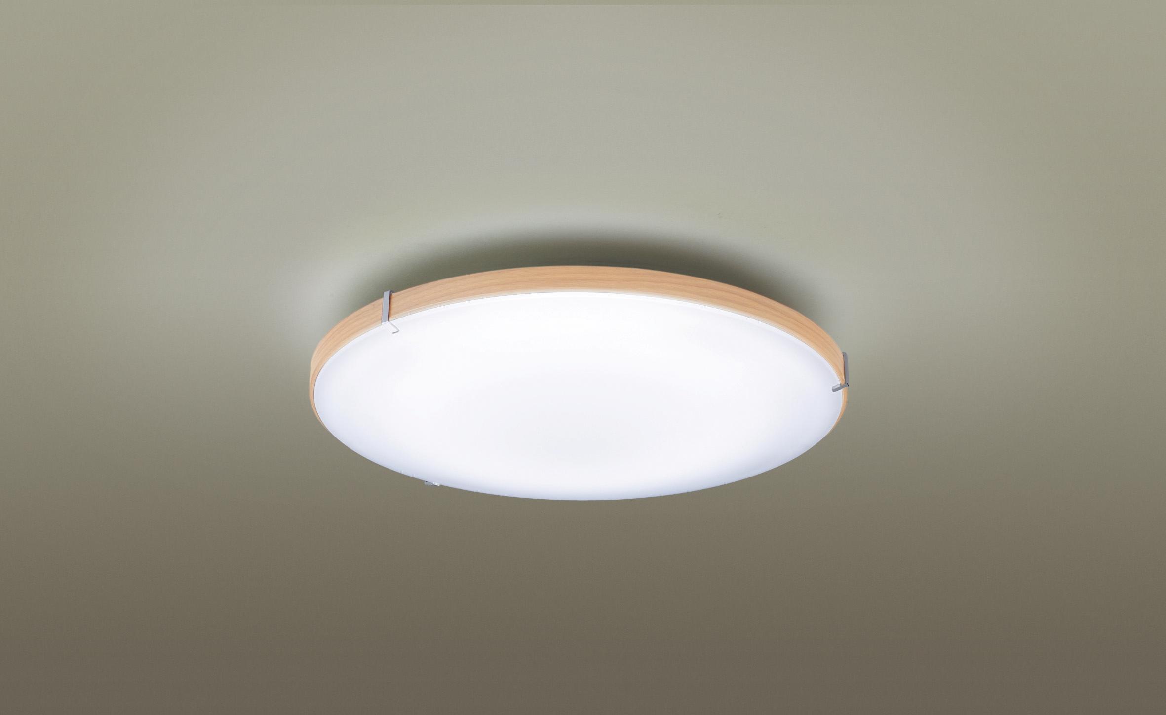 EVERLEDS(エバーレッズ) LEDシーリングライト