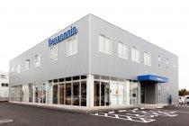 パナソニック リビング ショウルーム水戸 2013年2月13日グランドオープン