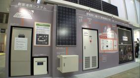 太陽光発電と蓄電池を組み合わせた創蓄連携システム。 (2分43秒)