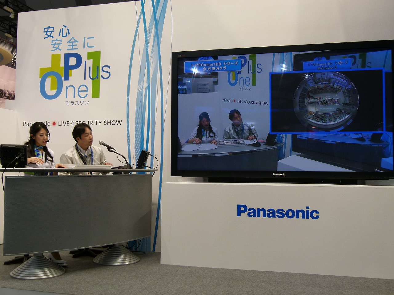 USTREAM:Panasonic LIVE @ SECURITY SHOW