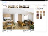「リビエ リアロ」で造作材(幅木、窓枠)のエクセルピュアホワイト柄が選定可能