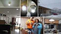 寄贈したLED電球の設置状況(仮設住宅・借上げ住宅、グループホーム、NPO法人事業所、幼稚園など)
