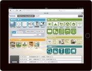 マルチデバイス対応 VAソリューションカタログ