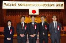 受賞者 (左から)児島理恵、錦織圭史、大野鋭二、久田和也、林 一英