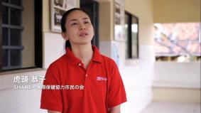 カンボジアで保健ボランティアとして働く虎頭恭子さん