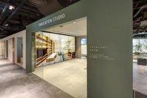 パナソニックセンター大阪 地下1階 リビングフロア 等身大シミュレーション