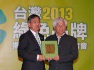 表彰式にて。台湾松下の中谷総経理(左)