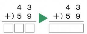 フリーエリア(一文字毎の入力枠無し)での文字認識が可能