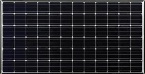 太陽電池モジュール「HIT240α/245α」