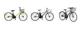 展示予定の電動アシスト自転車3車種