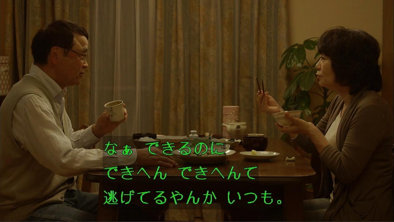 是枝裕和監督監修 パナソニックCM(字幕対応版)