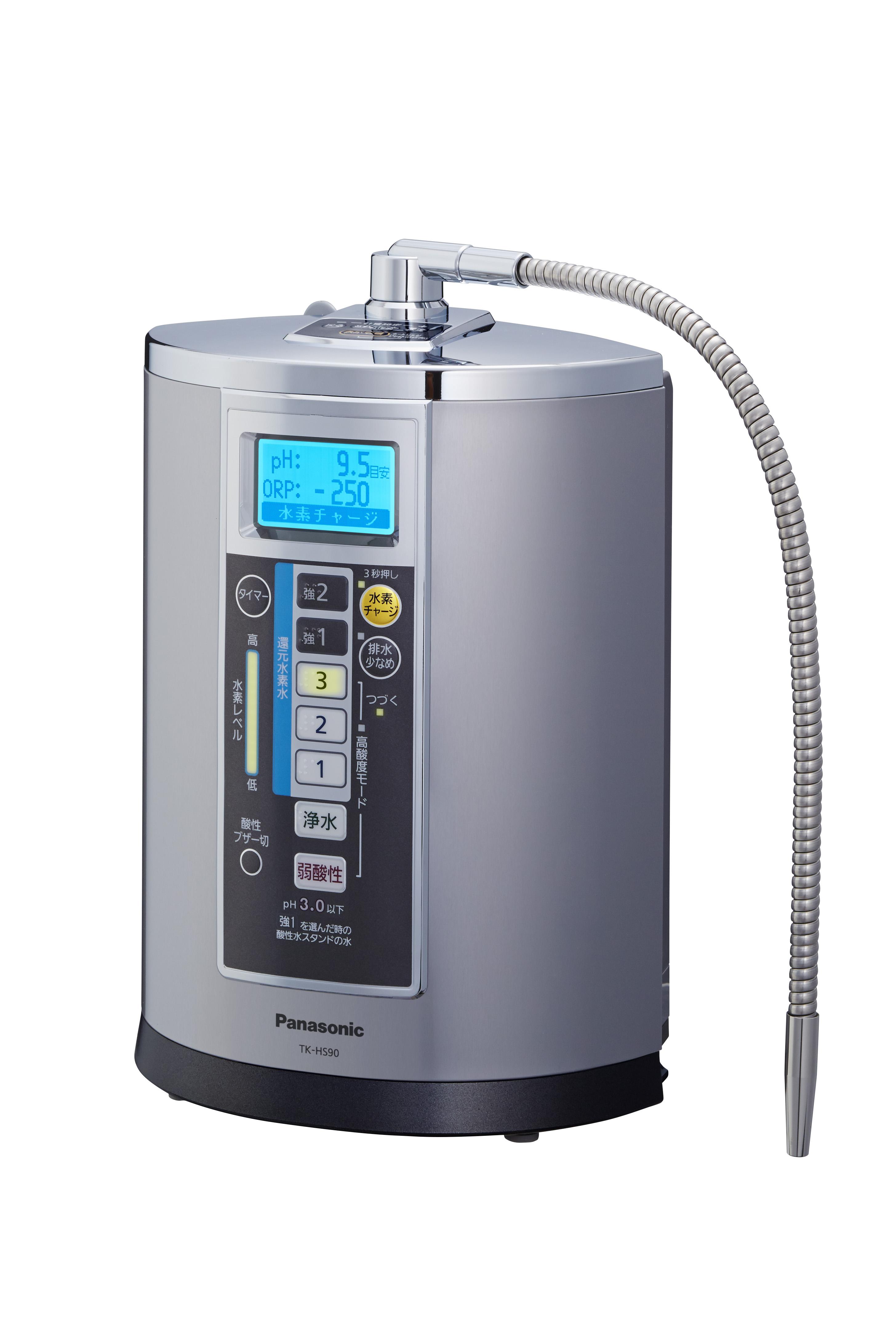 パナソニックのハイパワー還元水素水生成器 TK-HS90-S