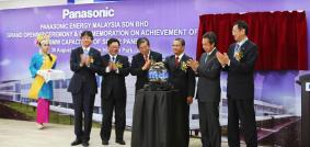 パナソニックのHIT太陽電池工場(マレーシア)プレスイベントの様子