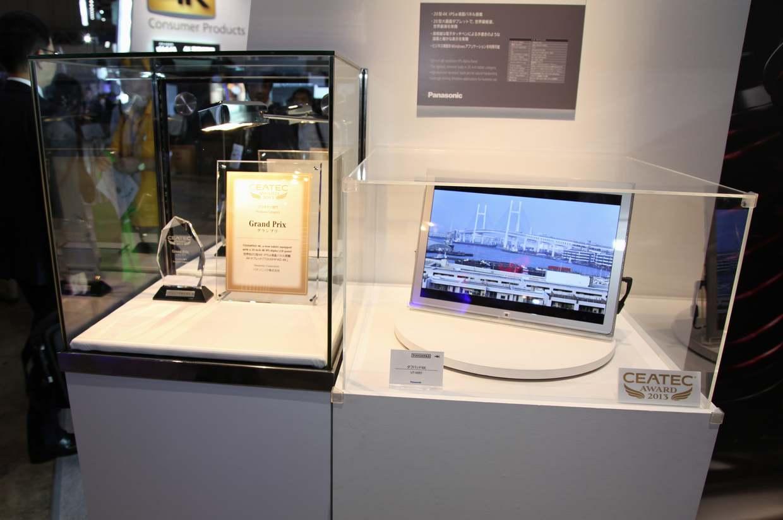 TOUGHPAD 4KがCEATEC AWARD 2013 プロダクツ部門でグランプリを受賞