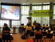 富士山の自然を勉強する子どもたち