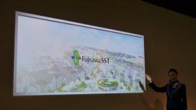 パナソニックセンター東京 4F 藤沢サスティナブルスマートタウンのご紹介