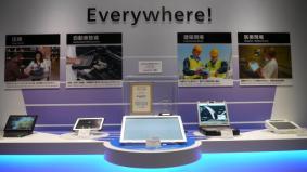 パナソニックセンター東京 4F トピックス展示