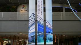 パナソニックセンター東京 1F シンボルビジョン