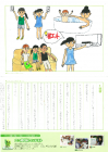 パナソニックエコ絵日記コンテスト 優秀賞 角田瑠音さん作品 1日目