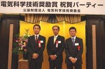 第61回電気科学技術奨励賞を受賞 (左から)反田 耕一、塚原 法人、中山 武司