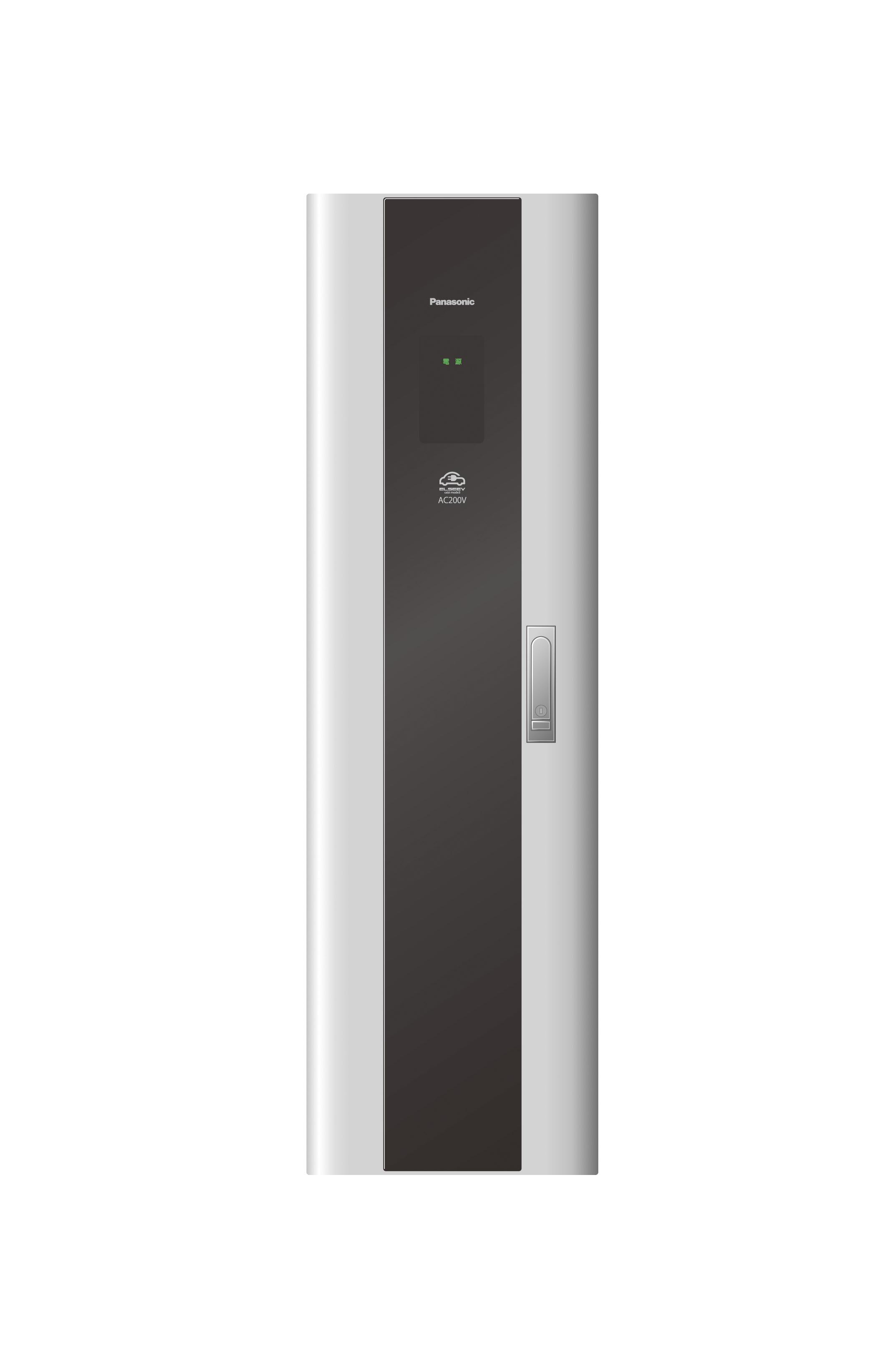 パナソニック EV・PHEV充電用 充電ボックス「ELSEEV cabi」(Mode3)