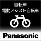 パナソニック サイクルテック【PCT PRESS】 Facebookページアイコン