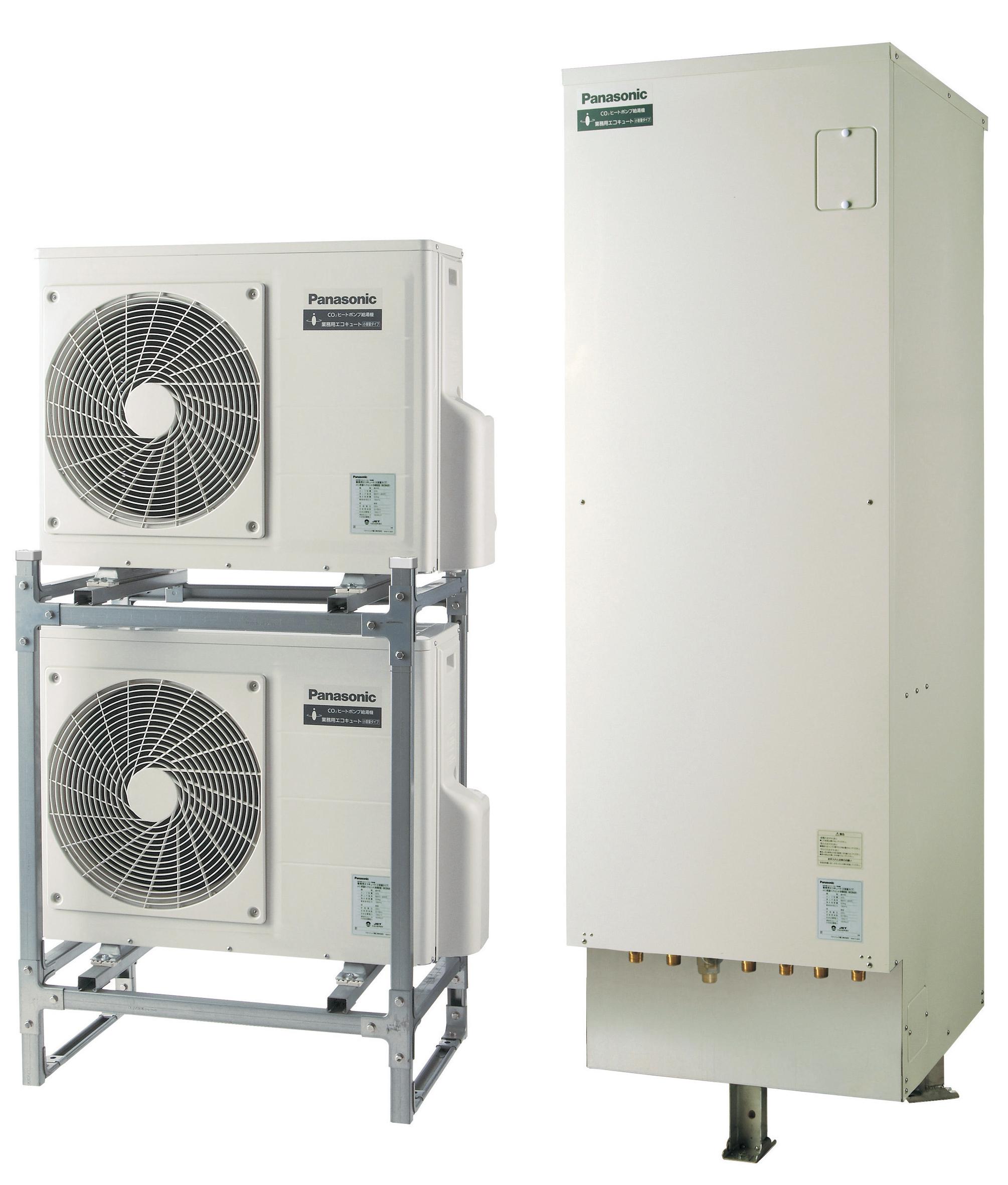 自然冷媒(CO2)ヒートポンプ給湯機 パナソニック「業務用エコキュート ハイブ リッドタイプ」新発売