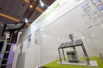 太陽電池と蓄電池を組み合わせた携帯基地局用独立電源「屋外インフラ用創蓄連携システム」